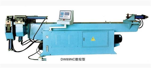 DW-89NC液压数控弯管机