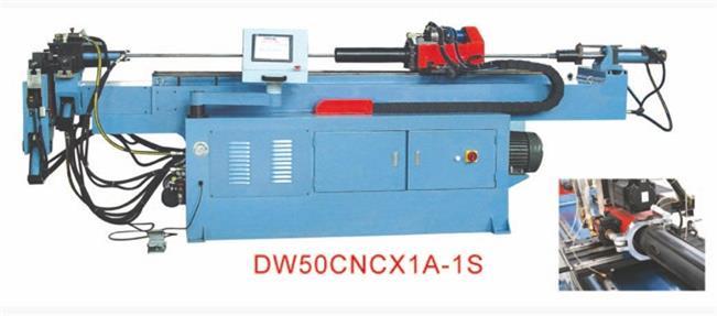 DW-50CNC-1A1SCNC全自动弯管机